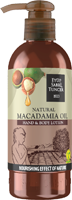 HAND%20AND%20BODY%20LOTION%20WITH%20MACADAMIA%20OIL%20.png