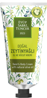 HAND%20AND%20BOY%20CREAM%20WITH%20NATURAL%20OLIVE%20OIL%2060%20ML%20TUBE%20.png