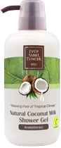 SHOWER%20GEL%20WITH%20NATURAL%20COCONUT%20MILK%20600%20ML%20copy.png